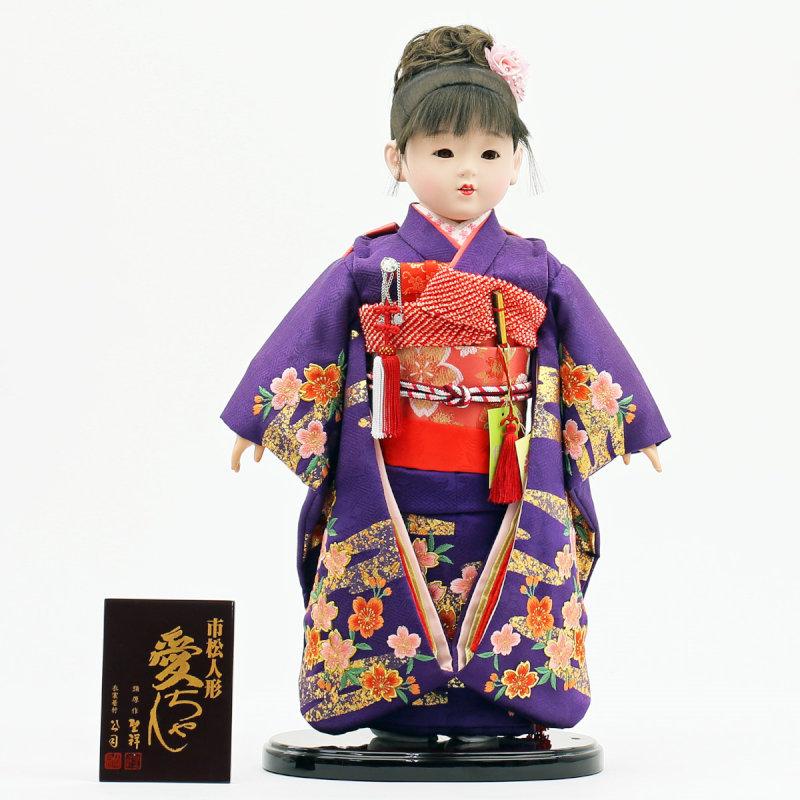 雛人形 ひな人形 おしゃれ 市松人形 人形工房天祥 限定オリジナル 公司作 初節句 お祝い 節句人形飾り お祝い人形飾り 人形工房天祥オリジナル 公司作 お出迎え人形 市松人形13号