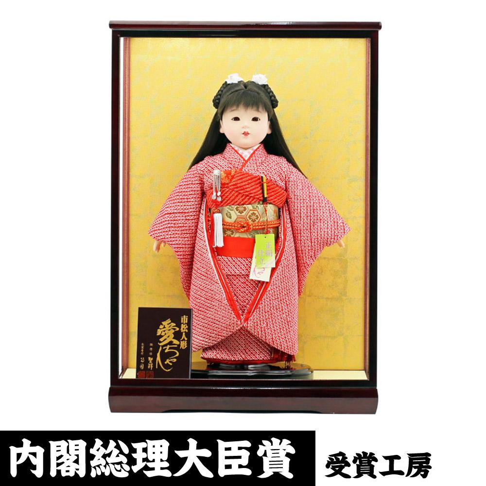 雛人形 ひな人形 おしゃれ 市松人形 ケース入り ケース飾り コンパクト 人形工房天祥 限定オリジナル 公司作 初節句 お祝い 節句人形飾り お祝い人形飾り お出迎え人形 市松人形13号