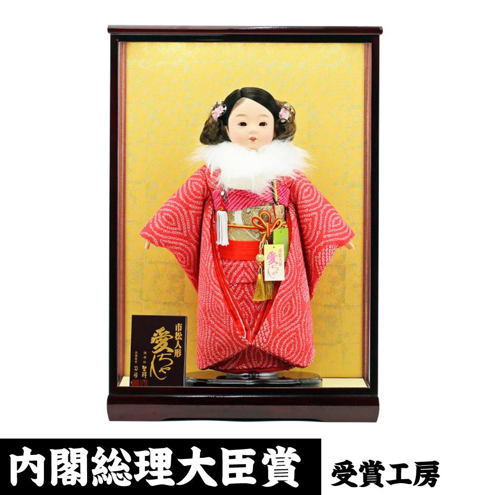 雛人形 ひな人形 おしゃれ 市松人形(ファー付き) ケース入り ケース飾り コンパクト 人形工房天祥 限定オリジナル 公司作 初節句 お祝い 節句人形飾り お祝い人形飾り お出迎え人形 市松人形13号 ケース入り