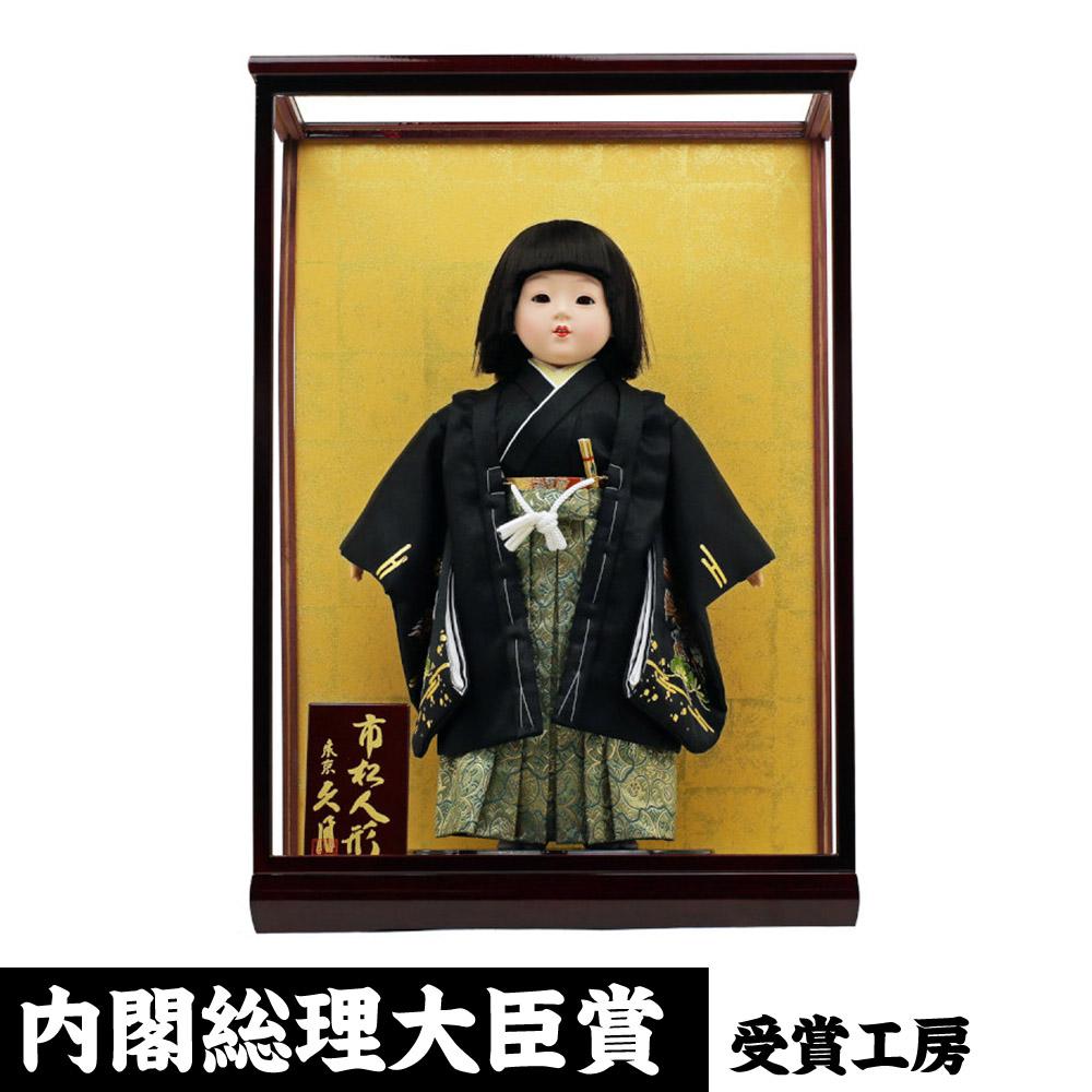 雛人形 ひな人形 久月作 市松人形 男の子市松人形 初節句 お祝い 節句人形飾り お祝い人形飾り 久月作 お出迎え人形 市松人形13号 ケース入り 雛人形 かわいい 雛人形 おしゃれ