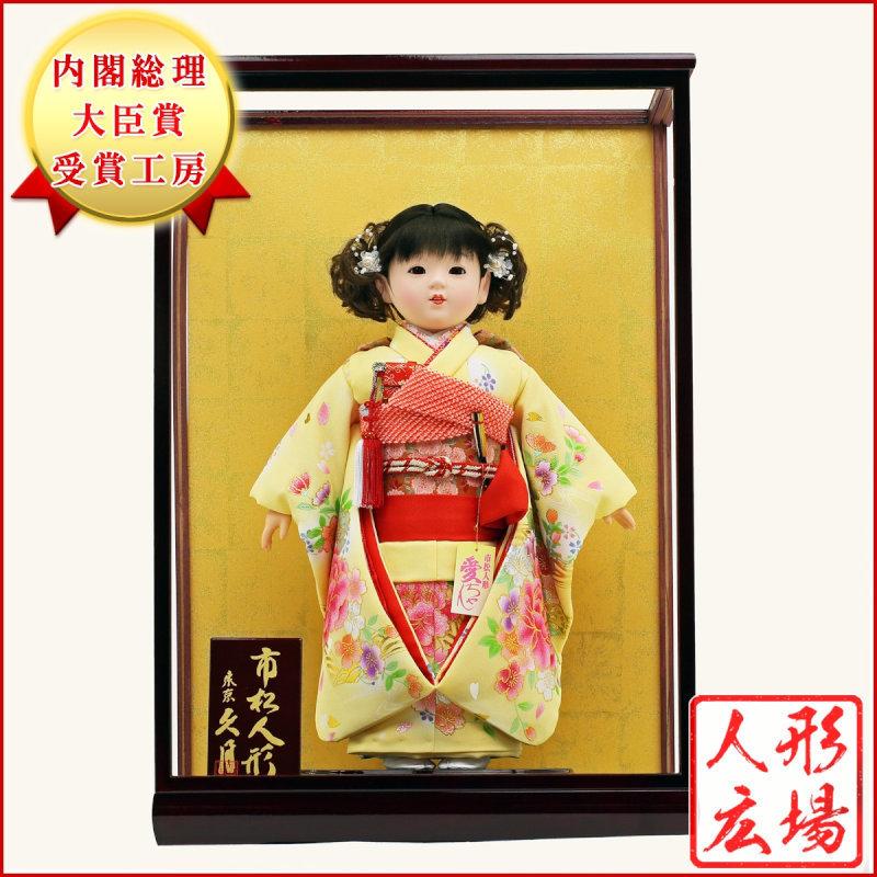 雛人形 ひな人形 おしゃれ 久月作 市松人形 初節句 お祝い 節句人形飾り お祝い人形飾り 久月作 お出迎え人形 市松人形13号 ケース入り