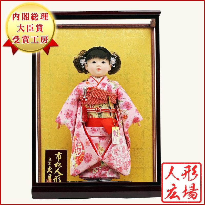 雛人形 ひな人形 久月作 市松人形 初節句 お祝い 節句人形飾り お祝い人形飾り 久月作 お出迎え人形 市松人形13号 ケース入り 雛人形 かわいい 雛人形 おしゃれ