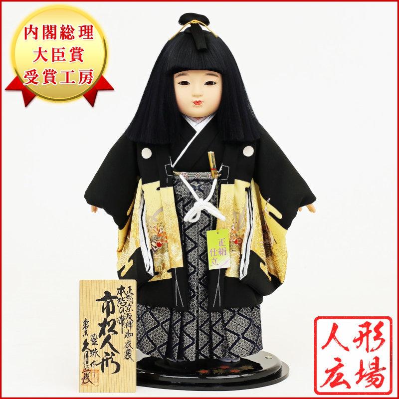 雛人形 ひな人形 久月作 市松人形 男の子市松人形 初節句 お祝い 節句人形飾り お祝い人形飾り 久月作 お出迎え人形 市松人形13号 雛人形 かわいい 雛人形 おしゃれ