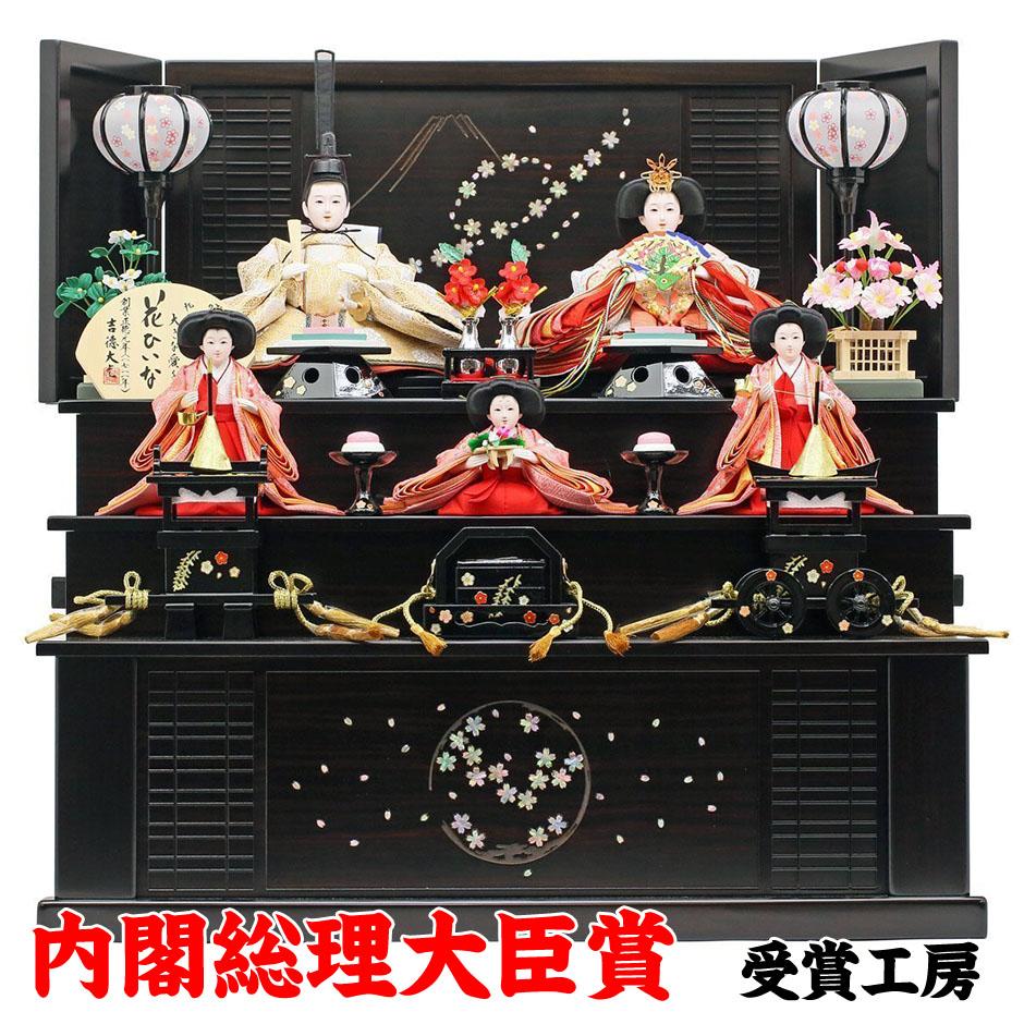 雛人形 収納三段飾り 吉徳 収納飾り ひな人形 かわいい 暑中見舞い 48時間限定ポイント 修理保証