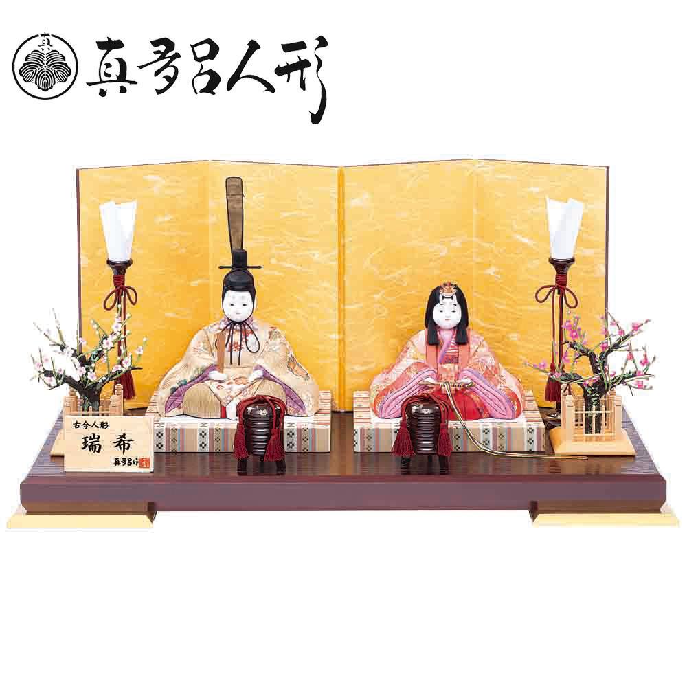 雛人形 木目込み人形 真多呂作 瑞希雛セット 親王飾り 雛人形 コンパクト 雛人形 木目込み お雛様 ミニ かわいい 雛人形 おしゃれ ひな人形 おひなさま