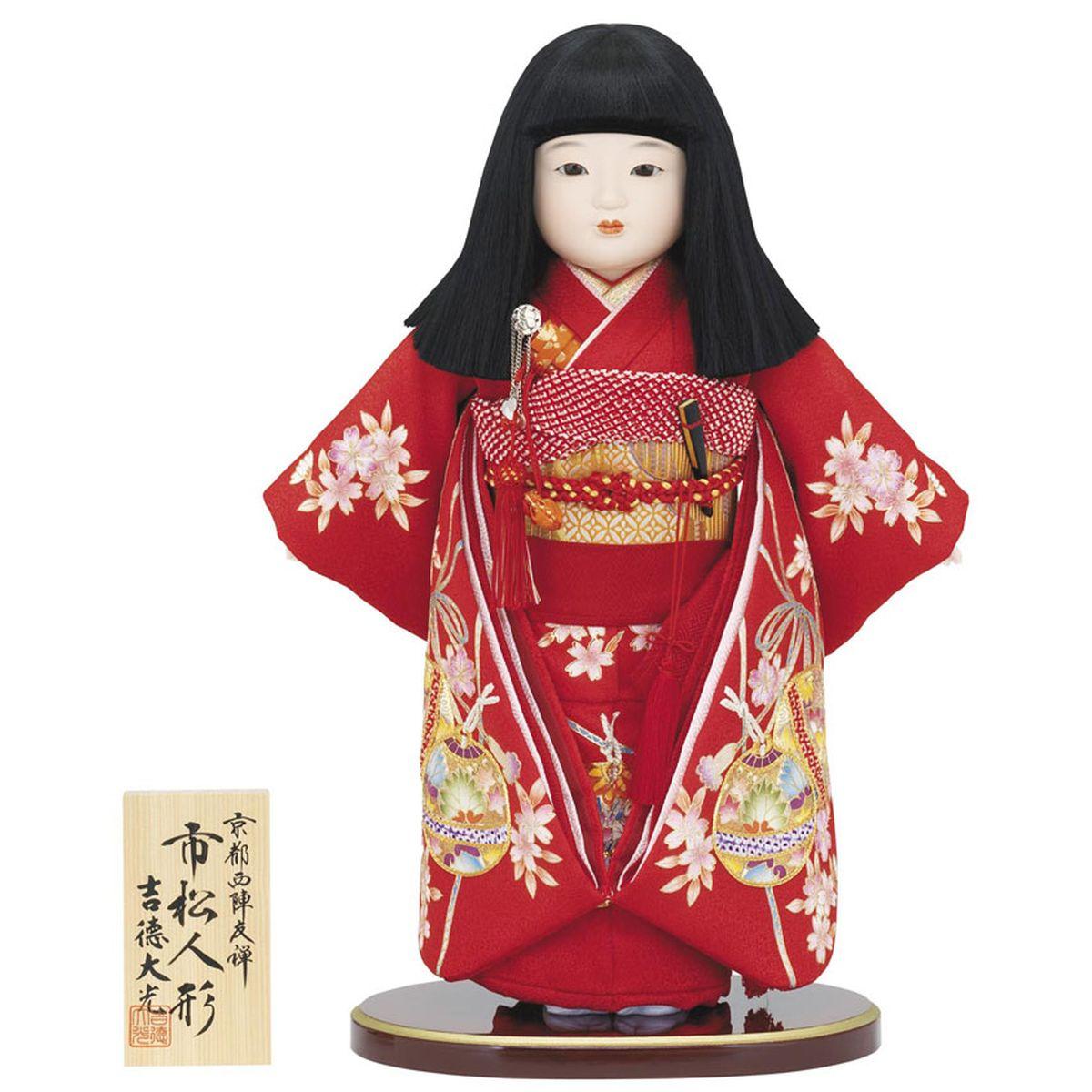 市松人形 雛人形 五月人形 5月人形 お出迎え人形 お祝い人形 初節句 吉徳 送料無料 吉徳大光作 「人形は顔がいのち」の吉徳 「市松人形 12号」(京都西陣友禅仕立) 人形広場