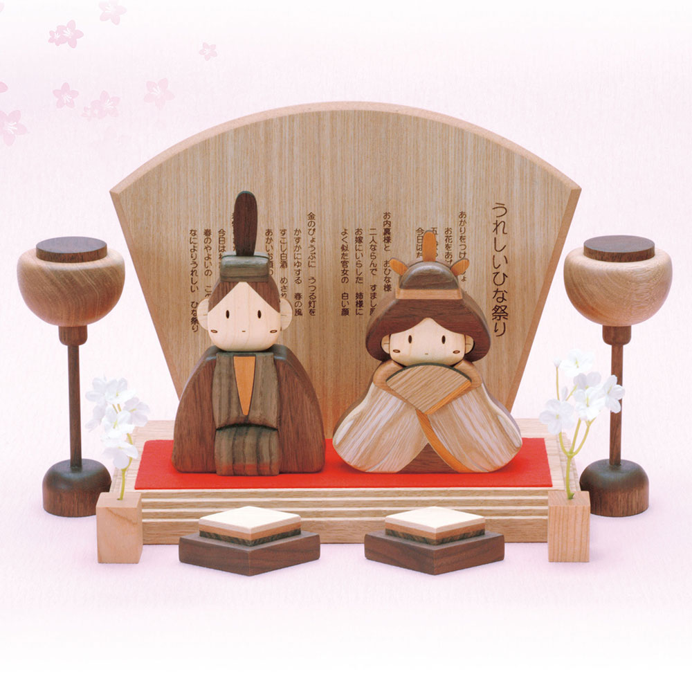 ササキ工芸 木製ひな人形DXセット(桐箱入り) 【オブジェ・雑貨 季節商品】