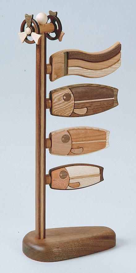 ササキ工芸 木製鯉のぼり 和(中) 【オブジェ・雑貨 季節商品】