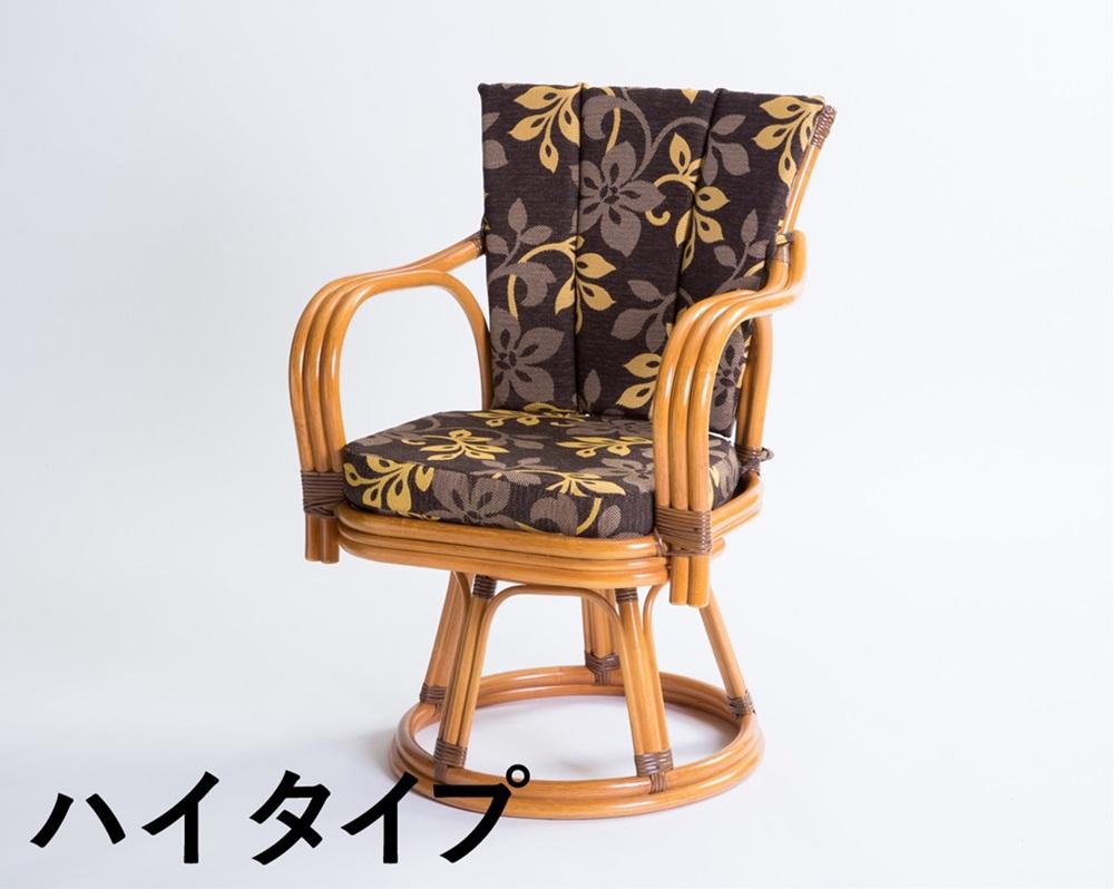 ラタン 回転椅子 ハイタイプ 【椅子】