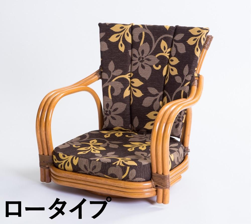 ラタン 回転椅子 ロータイプ 【椅子】