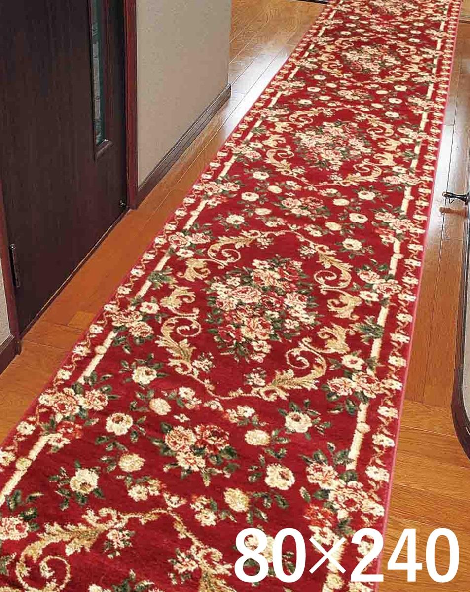 トルコ製ウィルトン織廊下敷 80×240cm 【カーペット・マット】