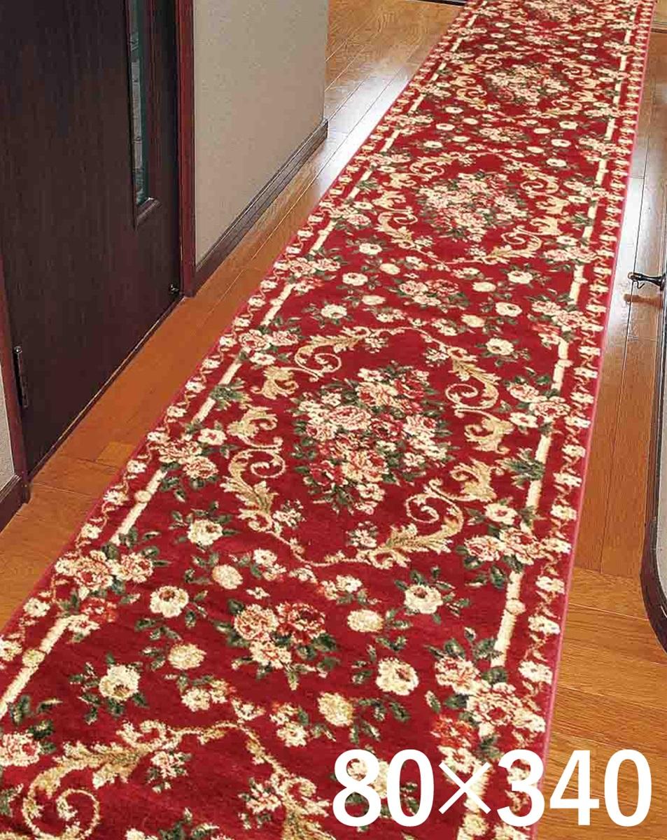 トルコ製ウィルトン織廊下敷 80×340cm 【カーペット・マット】