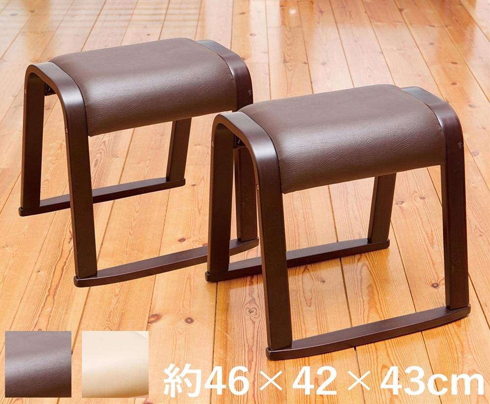 スタッキングチェア 2脚組 【椅子】