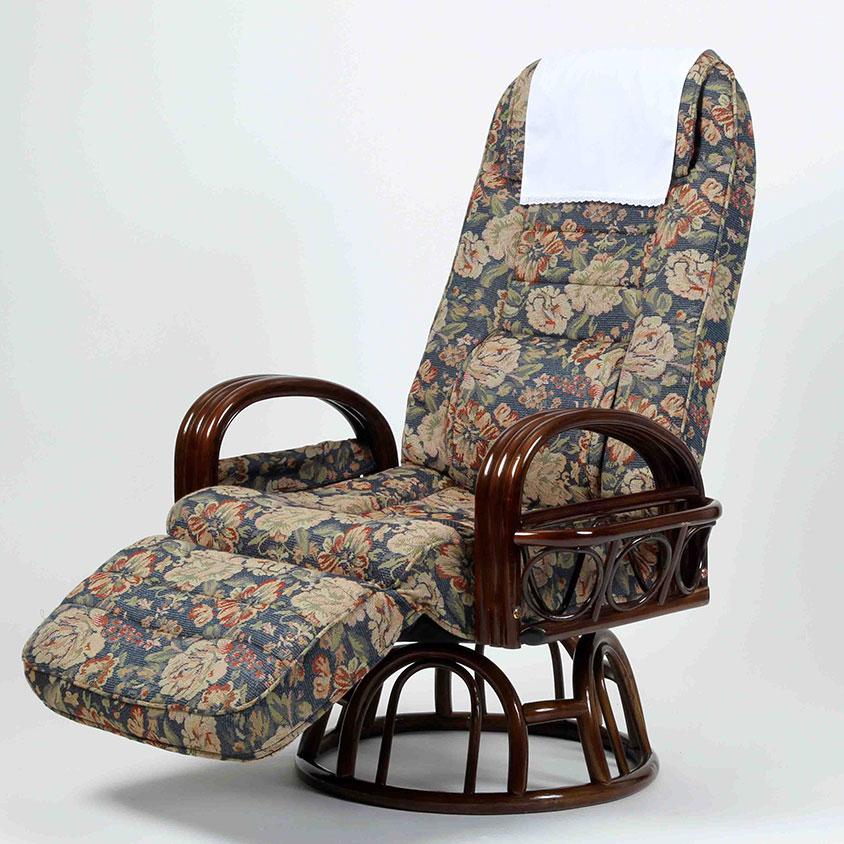 籐肘付き リクライニングチェア オットマン付き 【椅子】
