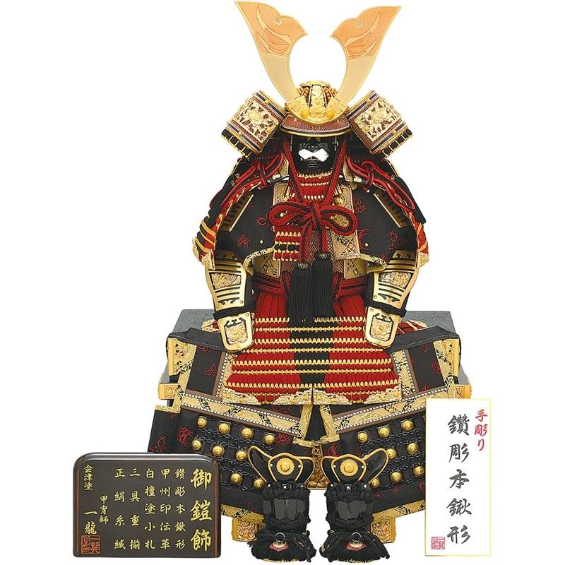 五月人形 コンパクト 7号 千両鎧 単品 【五月人形をブランドで探す 人形工房天祥オリジナル】