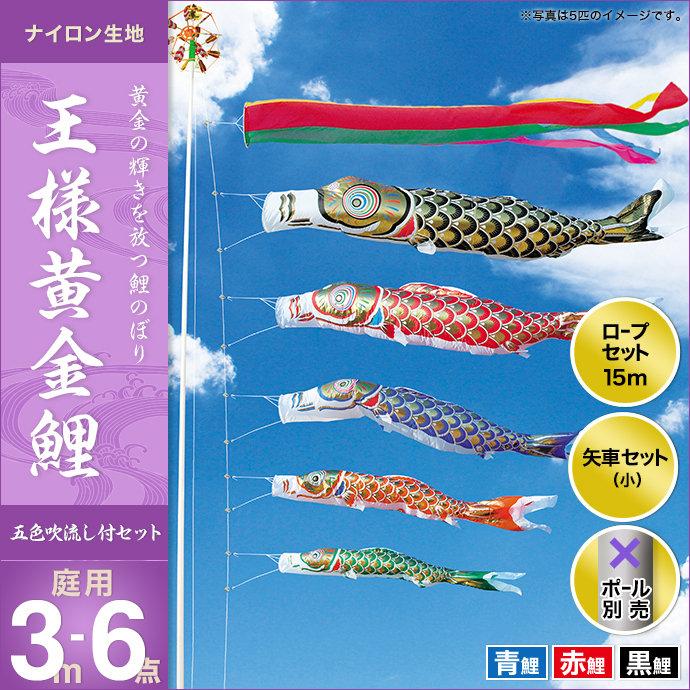 12ca2728df51 丈夫でたくましい男性に成長するようにとの願いを込めて、鯉のぼりや鎧・兜などを飾って、お祝いする行事です。