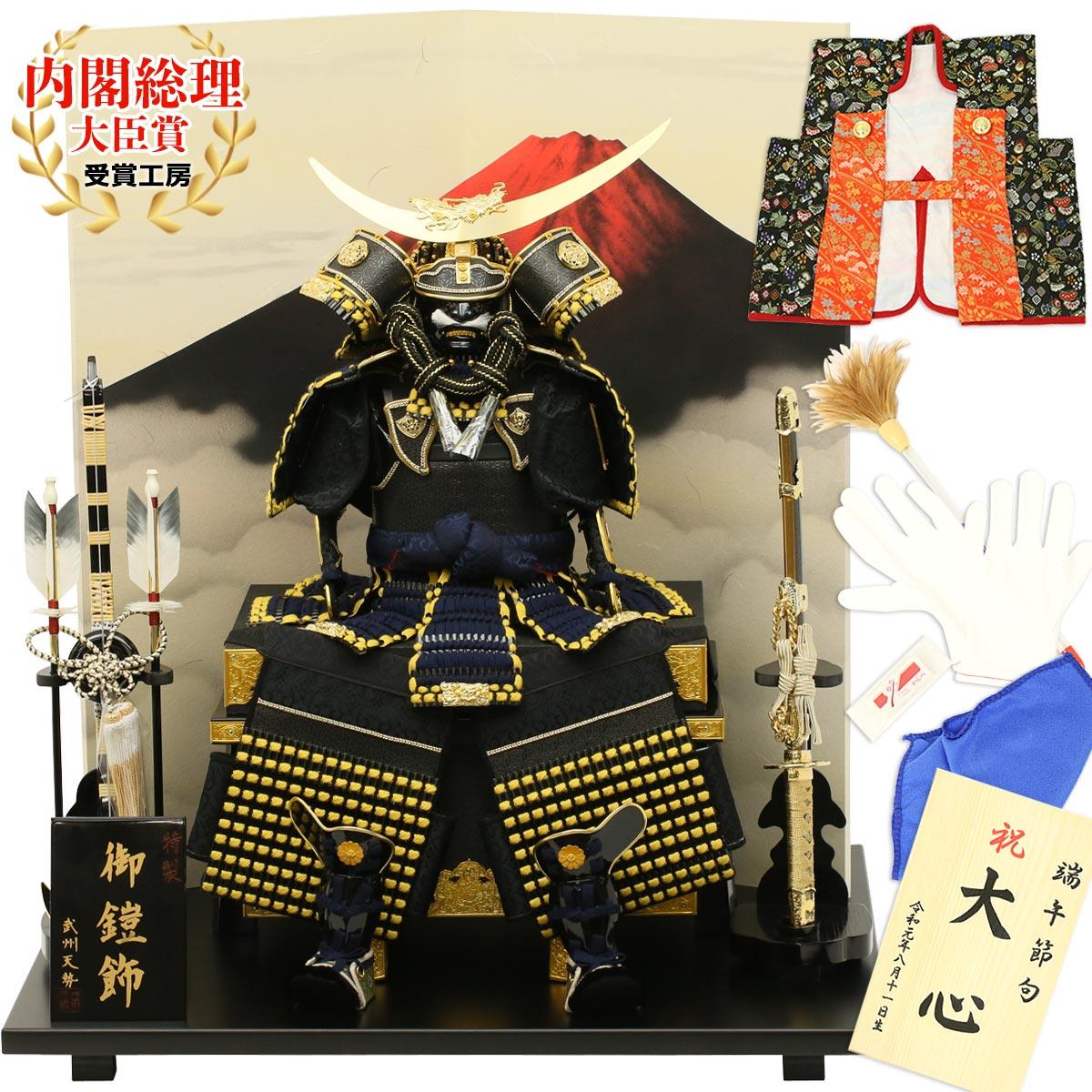 五月人形 鎧 8号 鎧飾り 人形工房天祥オリジナル 伊達政宗 鎧 赤富士屏風飾り