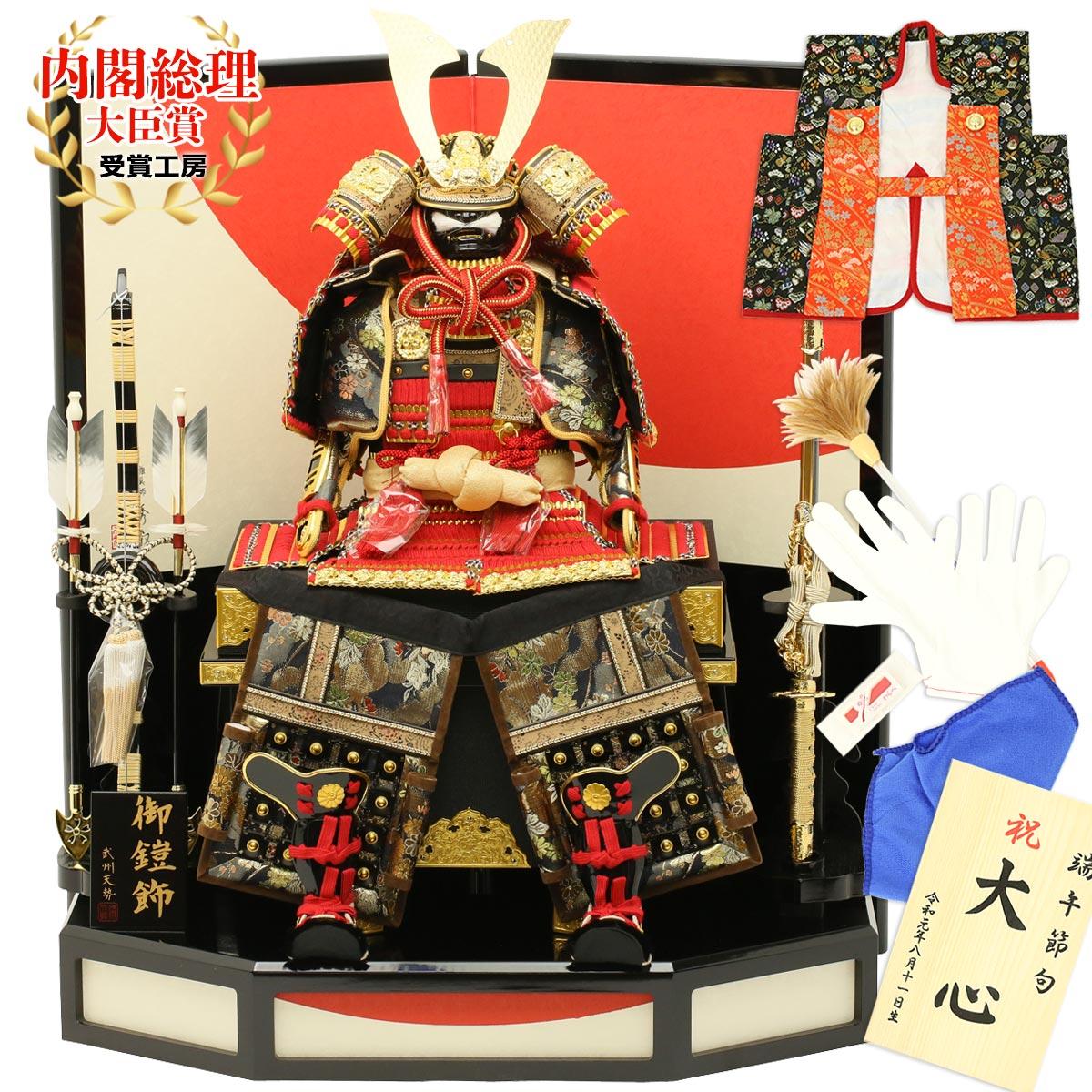 五月人形 鎧 8号 鎧飾り 人形工房天祥オリジナル 勇 鎧 日の丸屏風飾り
