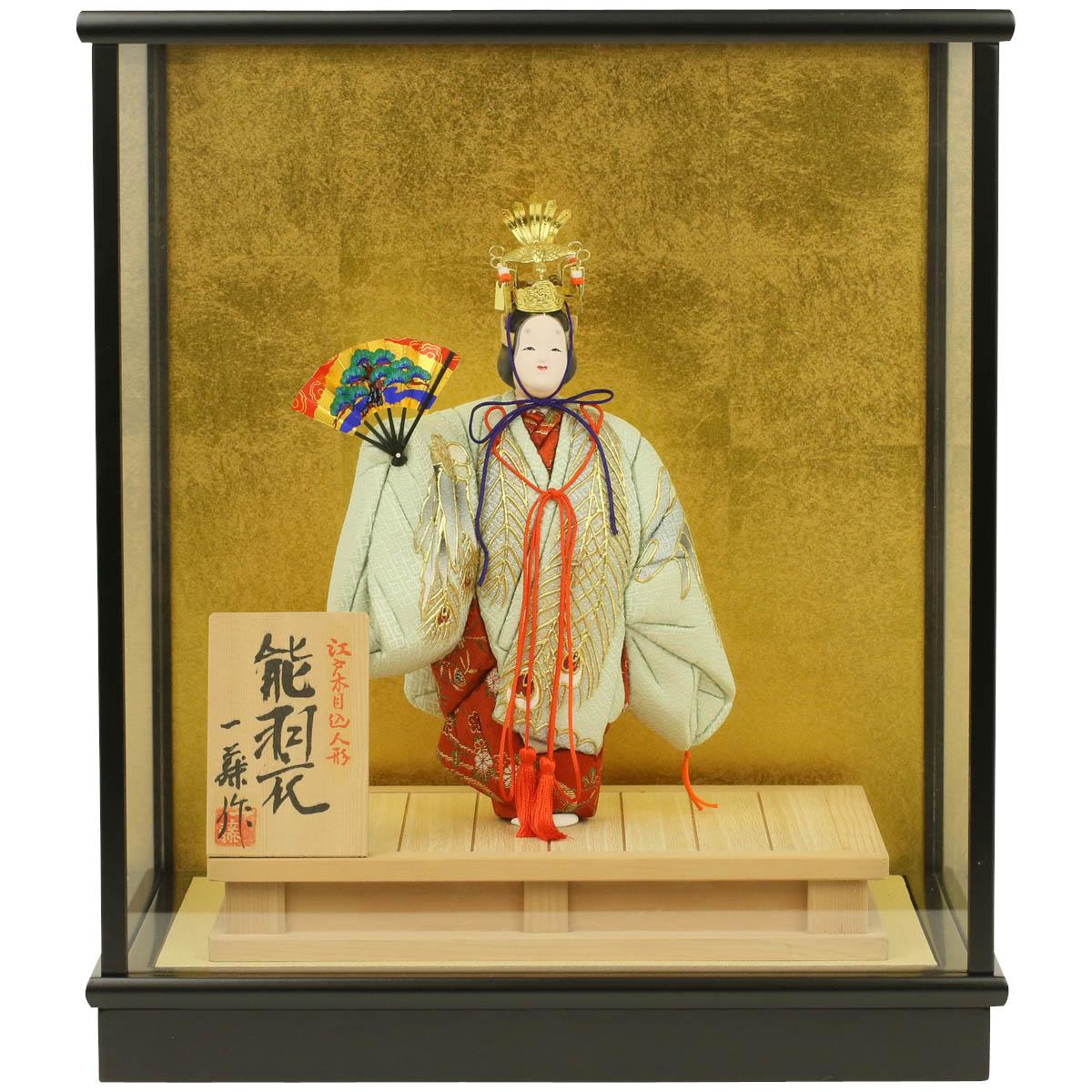 能を舞う人形を江戸木目込みで表現した 能人形の羽衣 江戸木目込み 木目込み人形 能人形 高級な 羽衣 ショッピング 刺繍付
