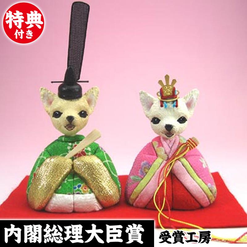 【エントリーで更にポイント10倍!】五月人形 兜 兜飾り 5月人形 わんこ雛 ちわわ(小)犬雛 猫雛 人形広場