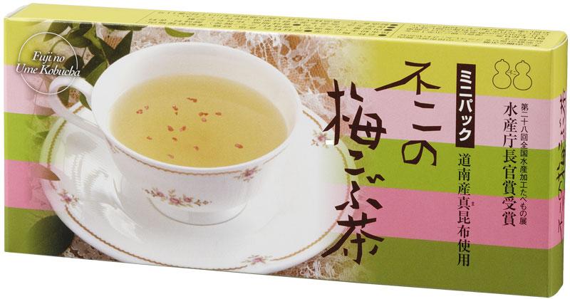 日本正規代理店品 男女兼用 北海道産真昆布使用 使いきりタイプのアルミパック入り梅こぶ茶 不二の梅こぶ茶ミニパック