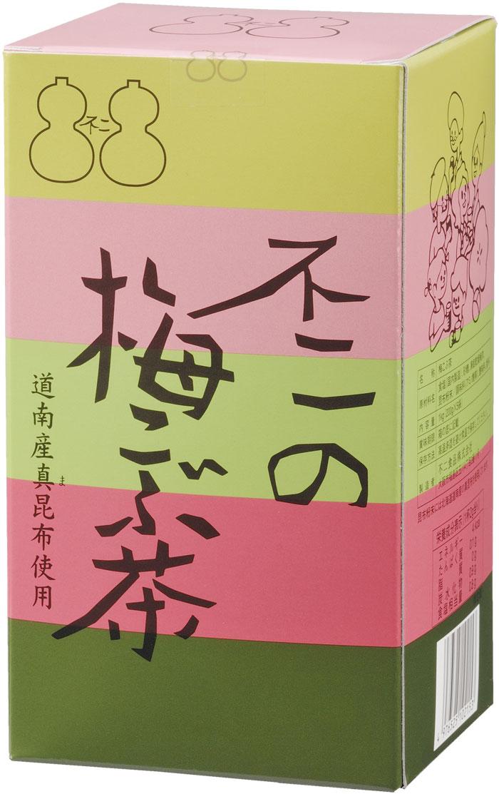 不二の梅こぶ茶は女性に大人気 期間限定今なら送料無料 もちろんお料理にも 不二の梅こぶ茶1kg箱 国産品