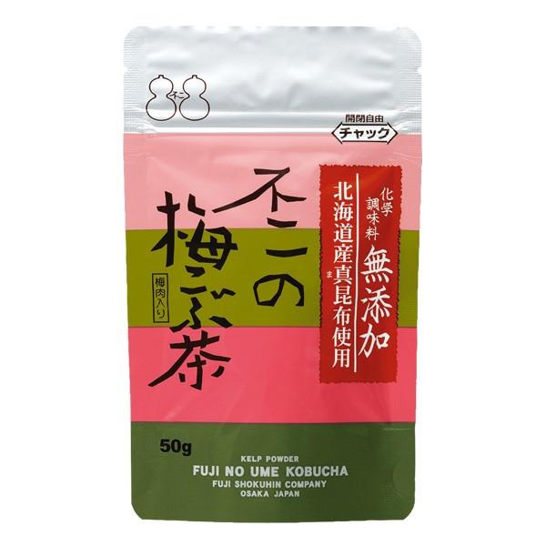 化学調味料無添加の梅こぶ茶が新登場 化学調味料無添加 高い素材 2020A/W新作送料無料 不二の梅こぶ茶50g