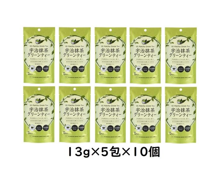 激安☆超特価 1杯あたりカテキン60mg配合 宇治抹茶グリーンティーSP×10個 即納最大半額