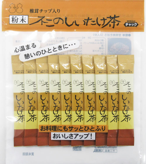 椎茸茶はお吸い物や中華料理の隠し味に最適 ※アウトレット品 販売 お徳用 不二のしいたけ茶 2g×30包
