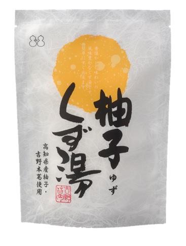 不二の柚子くず湯は吉野本葛と高知県産柚子を使用 2020 新作 爆安 柚子くず湯SP