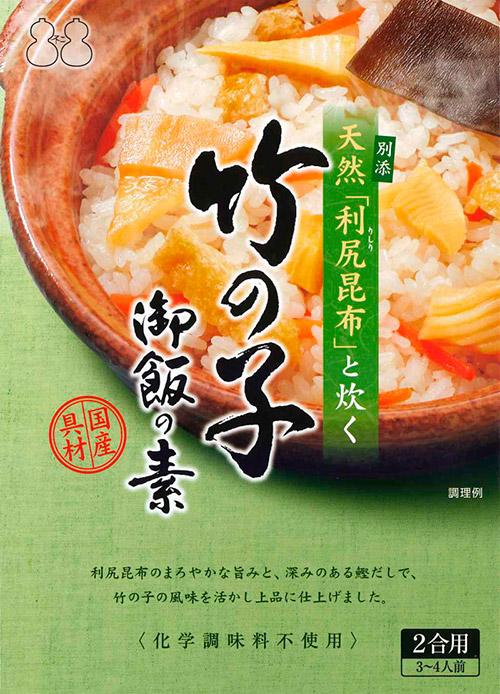お気に入り 竹の子の風味を活かし上品に仕上げました ~天然利尻昆布と炊く~竹の子御飯の素 当店限定販売
