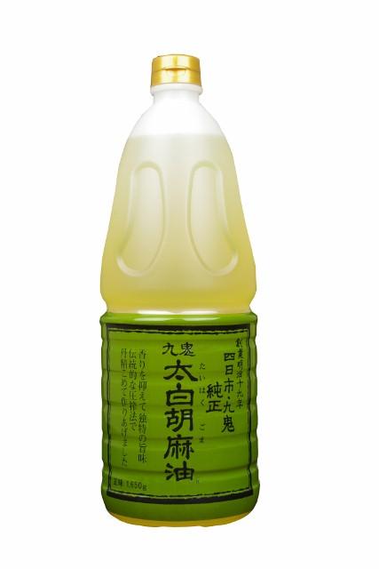 九鬼産業【純正 太白胡麻油1650g】白いごま油 白い胡麻油 たいはく
