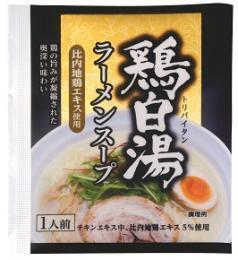個食タイプ業務用小袋 三栄フーズ 鶏白湯ラーメンスープ 10食 国内送料無料 40g 感謝価格