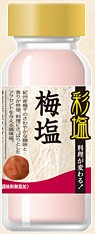 日本製塩 セール 梅塩 バーゲンセール 無添加のフレーバーソルト 賞味期限22.2.20