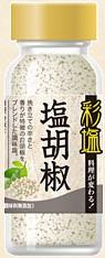 賞味期限2022年8月20日 日本製塩 塩胡椒 AL完売しました 無添加のフレーバーソルト Seasonal Wrap入荷