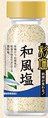 日本製塩 彩塩 和風塩 無添加のフレーバーソルト 店内全品対象 賞味期限 2022年3月24日 売買