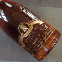 Charlier & Fils Champagne Prestige Rose Brut ドメーヌ・シャルリエ&フィス シャンパーニュ・プレスティージュ・ロゼ・ブリュット NV 1500ml No.100049