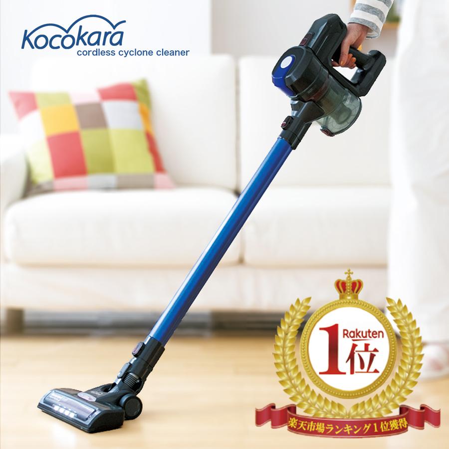 Kocokara コードレス掃除機 コードレス 掃除機 掃除機コードレス サイクロン サイクロン式 ハンディクリーナー スティッククリーナー サイクロンクリーナー コードレスクリーナー 2in1 超強力吸引 9000Pa 超強力 吸引 家庭用掃除機 軽量