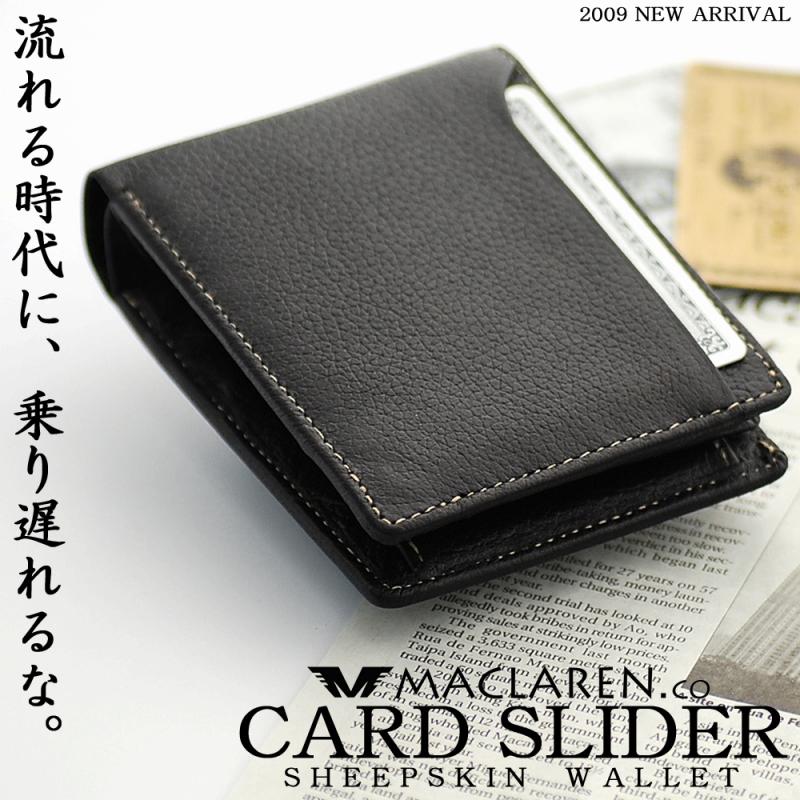 MACLAREN人気のシープスキン二つ折り財布です 財布 メンズ 正規店 二つ折り レザー サイフ 本革 men's 2つ折り シープスキン カードスライダー 人気 好評 羊革