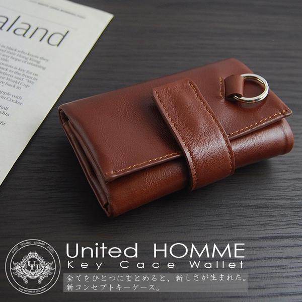 UH-1098-1 United HOMME ユナイテッドオム キーケース メンズ レディース 正規激安 ブランド 牛革 革 商店 正規品 人気 小銭入れ