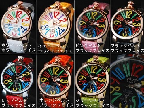 送料無料 信頼 革バンド メンズウォッチ マルチカラー ビッグフェイス メンズ腕時計 品質保証 かっこいい 7カラー メンズ 腕時計 人気 男性用腕時計