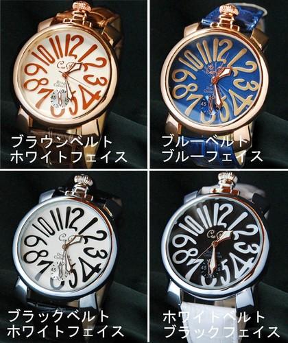 送料無料 革バンド メンズウォッチ 出色 プレーンタイプ ビッグフェイス メンズ腕時計 メンズ 4カラー 腕時計 現品 男性用腕時計 人気 かっこいい