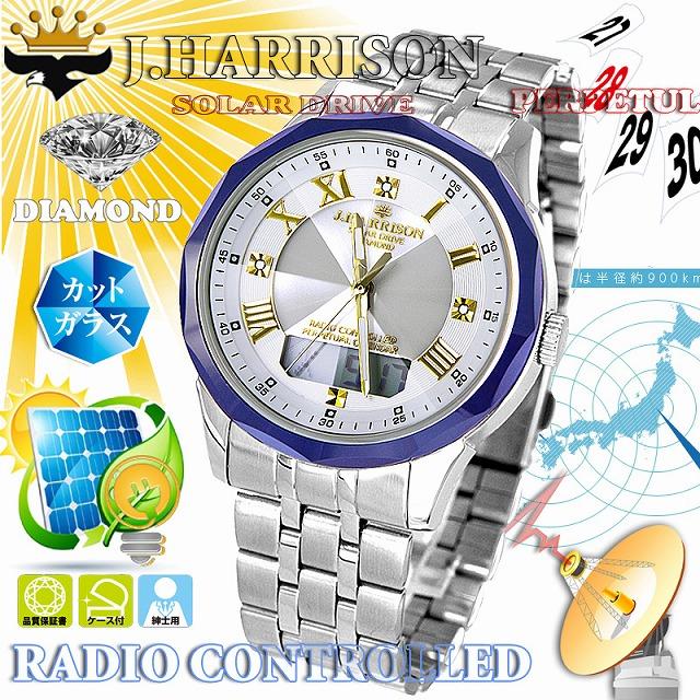 ジョンハリソン 腕時計 メンズ ブランド ソーラー電波腕時計 時計 JOHN HARRISON 新品未使用 シンプル 推奨 ビジネス おしゃれ J.HARRISON 太陽電池 ブルー 正規品 ソーラー 電波 青 3石天然ダイヤモンド 男性用 カレンダー