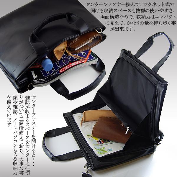 MACLAREN人気のビジネスバッグ ビジネスバッグ メンズ ビジネスバック 新色 ビジネス 鞄 特別セール品 人気 ブランド ショルダーバッグ 大容量 AN-2134