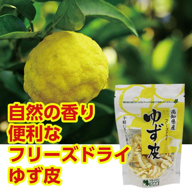 """使用""""冻干柑橘皮 5 g""""和有用。 Senmaizuke,★ 汤很容易的颜色和风味。"""