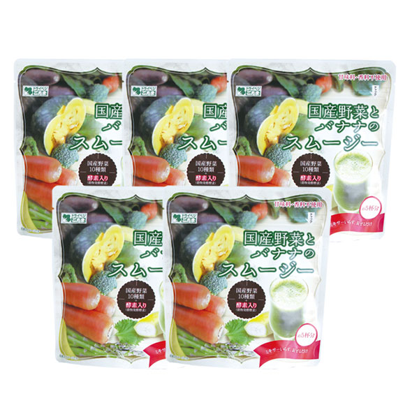 Five Bags Of Sets With Smoothie Cereals Fermentation Enzyme The Domestic Vegetables And Banana