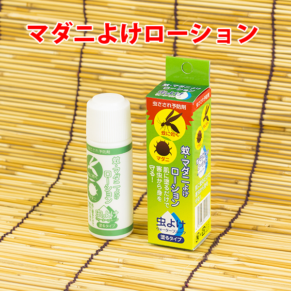 Unregulated drug for the type skin arm hands and feet scruff repellent  prevention to paint with a type to remove an ixodid measures ixodid, and to