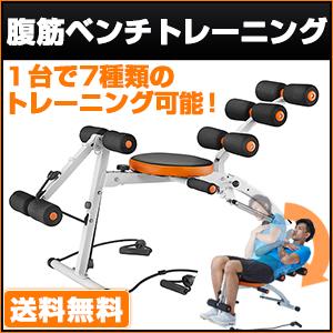 G-Body フラットインクラインベンチ 腹筋ベンチ ダンベル 角度調節 トレーニング エクササイズ ダイエット ベンチ フラット 引き締め グッズ 痩せ フィットネス ダイエット トレーニング器具