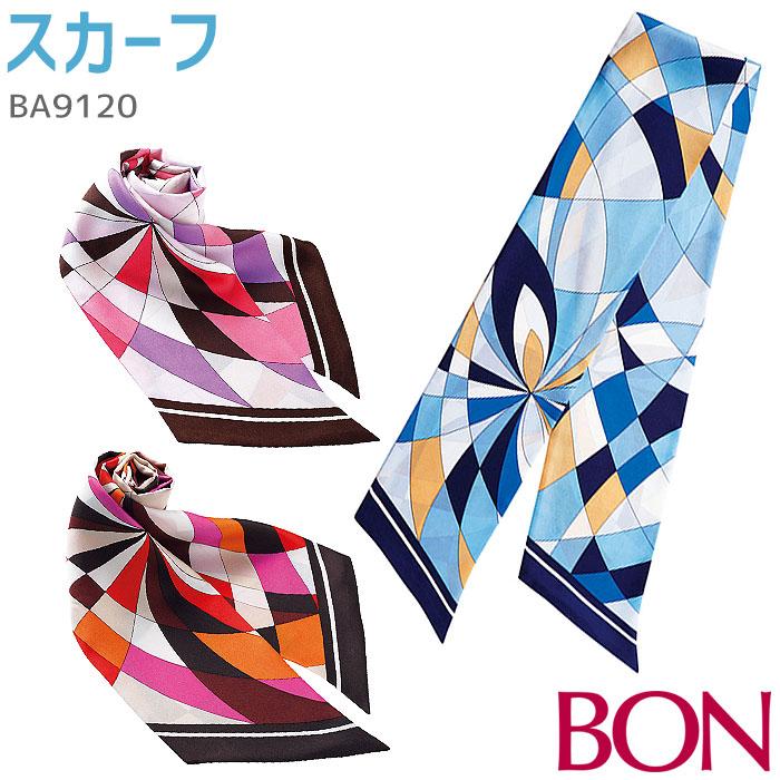 鮮やかな幾何学柄が洗練された雰囲気を演出 スカーフ BA9120 ブルー ピンク オレンジ 幾何学柄 在庫一掃 シルク 絹 メール便可 爆売りセール開催中 仕事服 事務服 プレゼント BONMAX ボンマックス 100% 制服