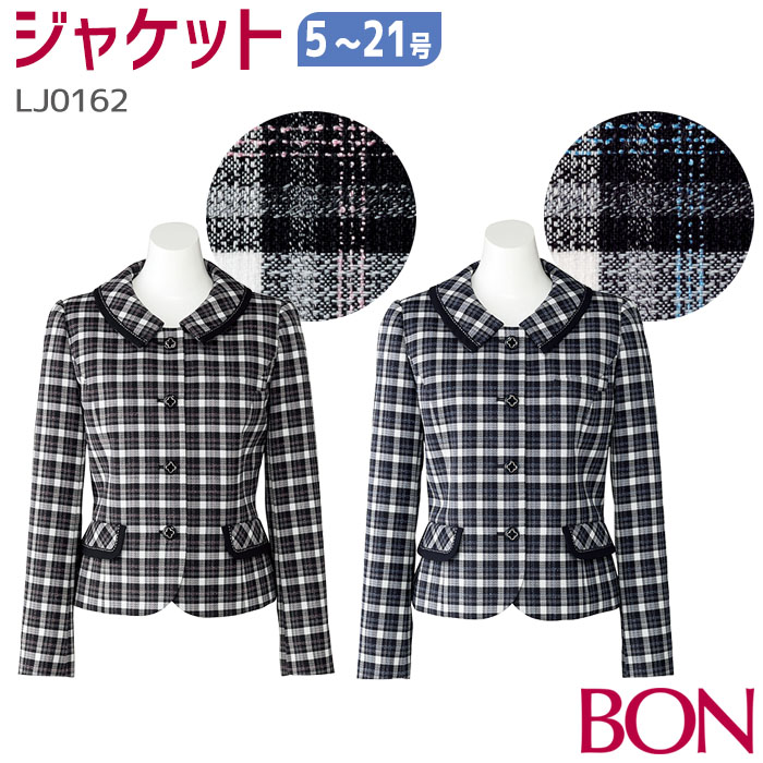 YUNY Mens Premium Flannel Spring//Fall Plaid Pattern Fit Lapel Shirt AS1 M